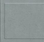Texture Tetra Marine